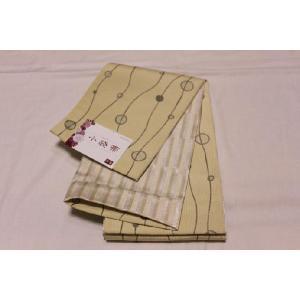 新品/ 水玉と縞のリバーシブル半幅帯|kimono-himesakura
