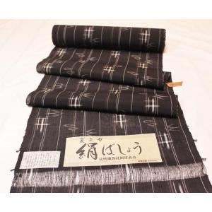 新品/ 泥の絹芭蕉の夏上布反物|kimono-himesakura