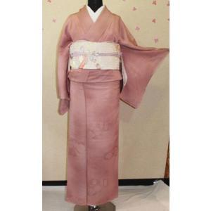 中古・リサイクル/ きもの姫桜のコーデセット販売(色無地)|kimono-himesakura