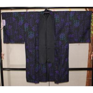 新品/ 芭蕉の葉模様の長羽織 kimono-himesakura
