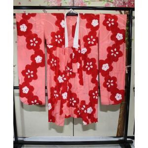 リサイクル/ 絞りの振袖の長襦袢|kimono-himesakura