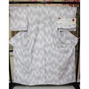 新品/ ゼブラ地紋様の京友禅の夏着物 kimono-himesakura