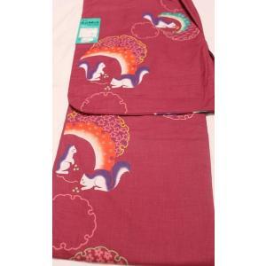 新品/ リス柄の浴衣|kimono-himesakura