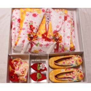 新品/ お被布セット(7点セット)|kimono-himesakura