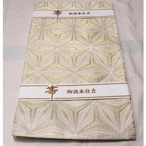 新品/ 西陣・皇輝箔(プラチナ箔) 袋帯|kimono-himesakura