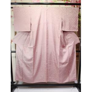 未使用/ 色無地付け下げ|kimono-himesakura