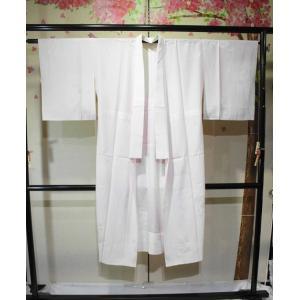 未使用/ ぼかしの長じゅばん・単衣|kimono-himesakura
