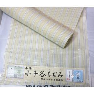 新品/ 小千谷ちぢみ・オーガニック麻の反物|kimono-himesakura