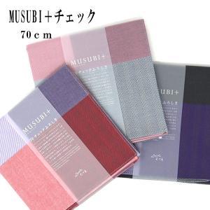 カラー レッドミックス グリーンミックス ネイビーミックス   商品説明 サイズ 約72cm 素材 ...