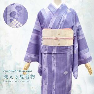 夏着物 絽  灰紫 縞に朝顔 14472 夏きもの 洗える ポリエステル 小紋|kimono-japan