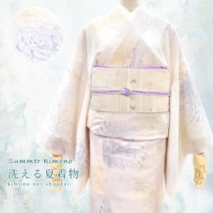 夏着物 絽 【淡い生成りピンク 乱菊尽し 14472】夏きもの 洗える ポリエステル 小紋|kimono-japan