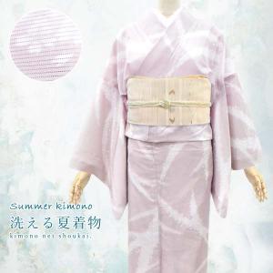夏着物 絽  スモーキーピンク/リーフタイル 14472  夏きもの 洗える ポリエステル 小紋|kimono-japan