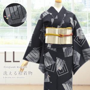 洗える着物 袷着物 ブランド【R・K(リョウコキクチ) 生成り 光琳梅 15423】フリーサイズ 仕立て上がり きもの 小紋 単品 カジュアル|kimono-japan