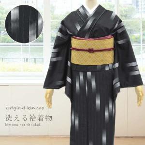 (洗える着物 袷)ブラック 黒地にモダンぼかし 15291 M/Lサイズ 小紋 単品 ポリエステル きものネット商会ブランド あわせ|kimono-japan