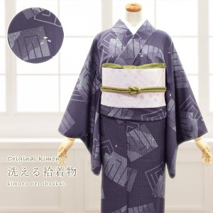 洗える着物 袷【袷着物/淡いブルーグレー 灰青に霰 15576】S/M/L/TLサイズ 小紋 単品 ポリエステル きものネット商会ブランド あわせ|kimono-japan