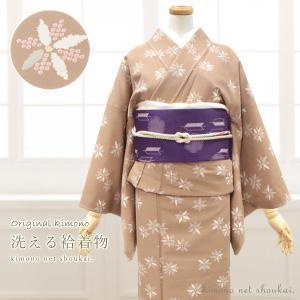 (洗える着物 袷)カフェブラウンに生成り・ピンクの花散らし 14993 M/L/TLサイズ 小紋 単 ポリエステル きものネット商会ブランド あわせ|kimono-japan