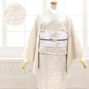 (洗える着物 袷)袷着物 白灰に薄紫・ベージュの花々 15219 Mサイズ 小紋 単品 ポリエステル ブランド|kimono-japan