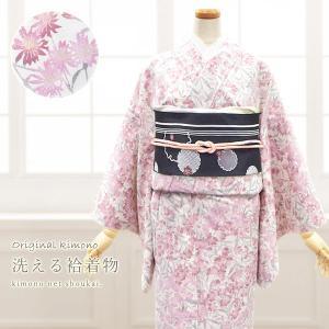 (洗える着物 袷)袷着物 淡いラベンダー 薄紫にモダン絣 15290 Mサイズ 小紋 単品 ポリエステル きものネット商会ブランド あわせ|kimono-japan