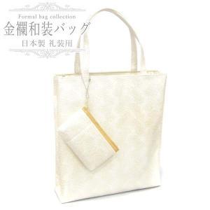 日本製【京都万里小路 謹製】のしっかりとした作りの、フォーマル向けサブバッグです。  サブバッグが紙...