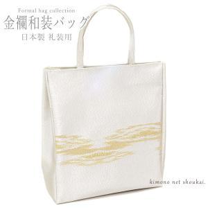 (和装バッグ)縦長 霞柄/白銀 シルバー 14556 フォーマル サブバッグ 結婚式 入学式 卒業式 留袖 訪問着 礼装 日本製  金襴  kimono-japan