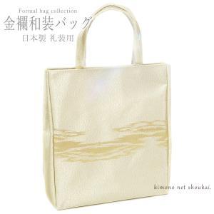 (和装バッグ )縦長 霞柄 淡い金 シャンパンゴールド 14556 フォーマル サブバッグ 結婚式 入学式 卒業式 留袖 訪問着 礼装 日本製 金襴 kimono-japan