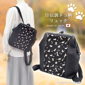 (和装バッグ)スクエアラウンド型/正絹西陣織紬 濃紺×赤 格子 チェック 14652 ハンドバッグ 手提げ かばん 着物 バック カジュアル|kimono-japan