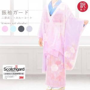 (着物コート) 訳あり処分セール ネップツィード生地 グレー 15650 毛90% 和装コート 日本製|kimono-japan