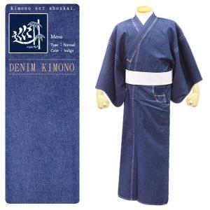 (取り寄せ 男性用 デニム着物 )巡-MEGURU- インディゴ M L LLステッチ入り カジュアル お仕立て上がり 紳士 ブランド|kimono-japan