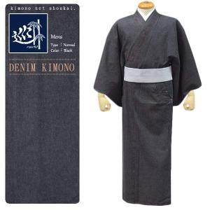 (取り寄せ 男性用 デニム着物 )巡-MEGURU- ブラック M L LL ステッチ入り カジュアル お仕立て上がり 紳士 ブランド|kimono-japan