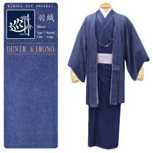 (取り寄せ 男性用 デニム羽織) ブランド 巡-MEGURU- インディゴ M L LL ステッチ入り カジュアル お仕立て上がり 紳士|kimono-japan
