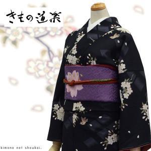 洗える着物 袷着物 ブランド【きもの道楽/ 黒地に桜 スズメ 14235】日本製 フリーサイズ 仕立て上がり きもの 小紋 単品 カジュアル|kimono-japan