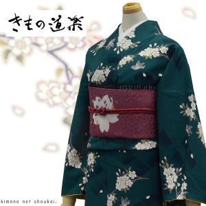 洗える着物 袷着物 ブランド【きもの道楽/深緑地に桜 スズメ 14235】日本製 フリーサイズ 仕立て上がり きもの 小紋 単品 カジュアル|kimono-japan