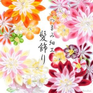 髪飾り【あわじ玉房付き 花髪飾り アンティークカラー 14834】成人式 結婚式 卒業式 七五三 ドレス 浴衣 和モダン|kimono-japan