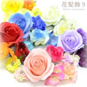 花 髪飾り【ローズ カーネーション 5点セット】ミニサイズ 14150|kimono-japan