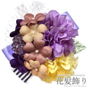 花 髪飾り【桜Uピン 3個セット/紫 パープル 14154】さくら サクラ ヘアアクセサリー パーティー 成人式 結婚式 謝恩会 卒業式 七五三 ドレス 浴衣|kimono-japan