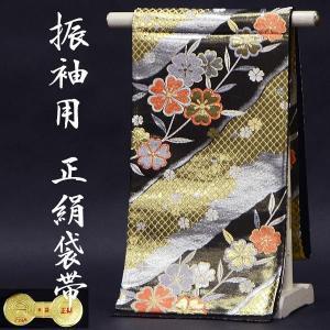 振袖用 袋帯単品 西陣織袋帯 【黒金地に古典桜】お仕立代込 古典系|kimono-japan