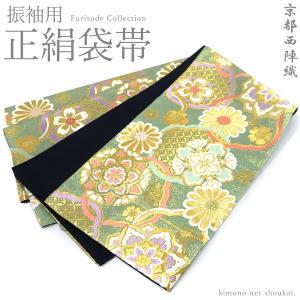 袋帯 西陣織 振袖用【お仕立て代込/グリーン 金碧緑 華文つなぎ 13621】六通柄 振り袖 成人式 結婚式|kimono-japan