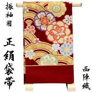袋帯 西陣織 振袖用【臙脂地に金襴古典花々 青海波】六通柄 お仕立て代込 成人式 振袖 結婚式 礼装 14936】お仕立代込|kimono-japan