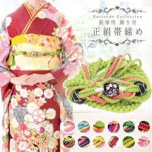 振袖用 帯締め【桜トンボ玉 手組み紐 伝統和色 13194】古典 サクラ さくら|kimono-japan