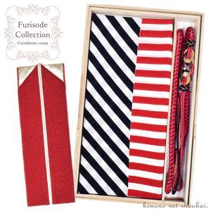 振袖用 正絹 帯揚げ 帯締め 重ね衿 3点セット(1)赤 レッド/絞り パール飾り紐 15452-15553-14029)振袖 成人式 コーディネートセット 古典|kimono-japan