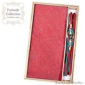 振袖用 正絹 帯揚げ 帯締め 2点セット(33/赤 レッド 胡蝶 パール飾り紐 RAJA 15452-15617)振袖 成人式 コーディネートセット|kimono-japan
