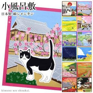 小風呂敷 日本製【たまのお散歩 13868】風呂敷 シャンタン ねこ 猫 ネコ|kimono-japan