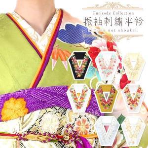 刺繍半襟 刺繍半衿(刺繍半衿 松竹梅 シリーズ 13463)日本製 シルエリー はんえり 振袖 袴 成人式
