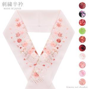 半襟 半衿(プリント半衿 柄半衿 15683)日本製 はんえり 着物 和服 レディース 小紋 カジュアル