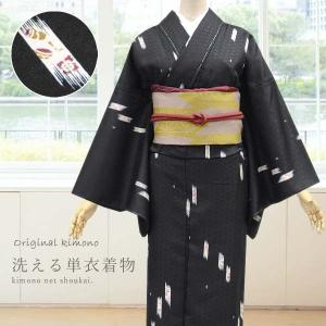 洗える単衣着物【ブラック 黒/ 絣に和柄散らし 15291】S/M/L/TLサイズ 小紋 単 ポリエステル きものネット商会ブランド ひとえ kimono-japan