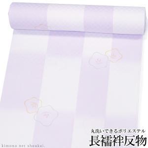 ポリエステル長襦袢反物【淡い紫市松 モダン梅 15206】|kimono-japan