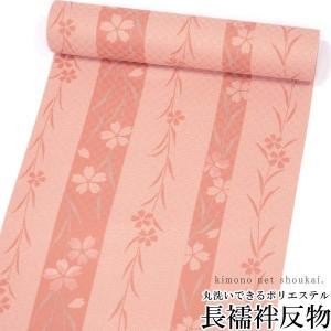 (洗える長襦袢 反物)赤茶 柳と桜 15206 ポリエステル 長十 長じゅばん 襦袢地|kimono-japan