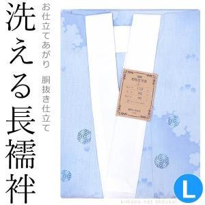 仕立て上がり 洗える 長襦袢【水色地に鞠・桜 Lサイズ】13411 日本製 半衿付 無双袖 kimono-japan