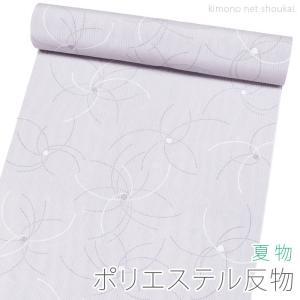 洗える夏のお着物 絽【淡い鴇色に桜・楓などの花々】 お仕立付|kimono-japan