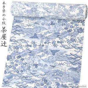 正絹夏のお着物 絽【本手染小紋 茶屋辻/生成り地に灰藍色 11029】 お仕立付|kimono-japan